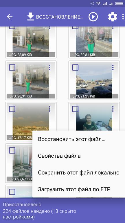 8d365101a712 Μαρκάρετε τις απαραίτητες φωτογραφίες και κάντε κλικ στην επιλογή