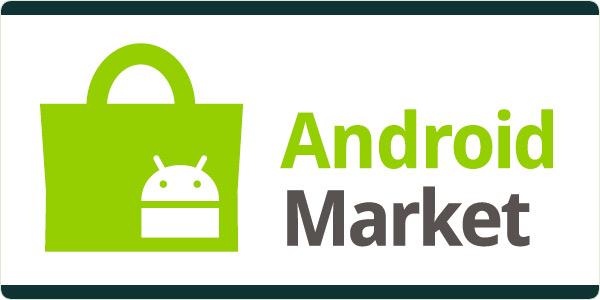 Android market 1. 1. 0 скачать apk бесплатно.
