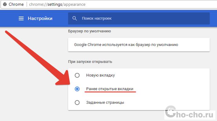 online kereset bezárt oldalak)
