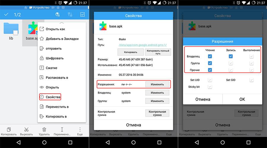 523d4a4a9 في بعض الأحيان على جوجل سوق Play هناك فشل معين ، بسبب عدم تمكن المستخدم من  تسجيل الدخول إلى حسابك أو تنزيل التطبيق أو تحديثه. ما هو سبب خطأ الخادم ،  وكيفية ...