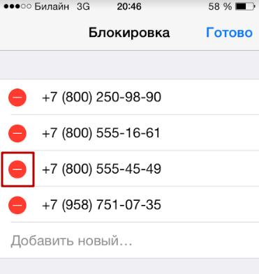 Απλά συνδέστε τον αριθμό επικοινωνίας