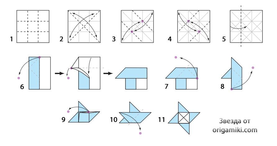 Оригами бумеранг из бумаги ❀ движущиеся поделки своими руками.