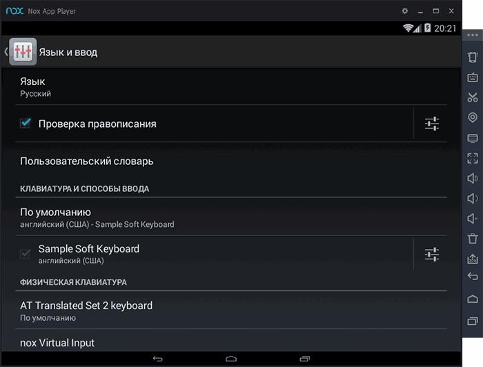 محاكيات Android هي الأسهل  أفضل محاكيات Android على نظام التشغيل