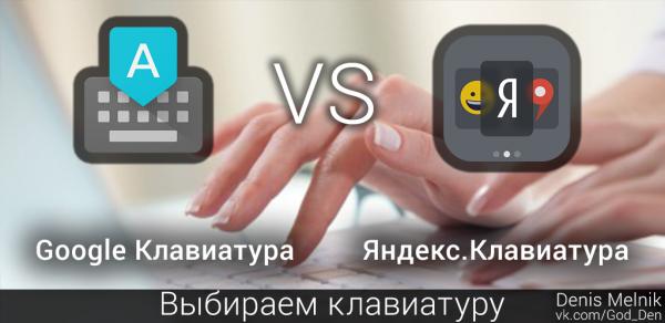 Χρονολόγηση εφαρμογών για Windows Mobile