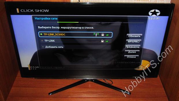 Телевизор смартс выход в интернет для чего