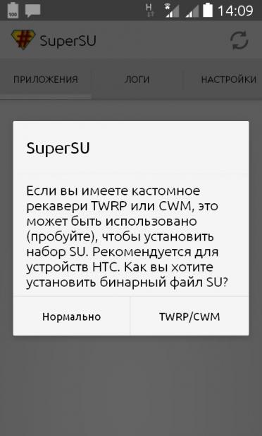 supersu nu poate actualiza binare)