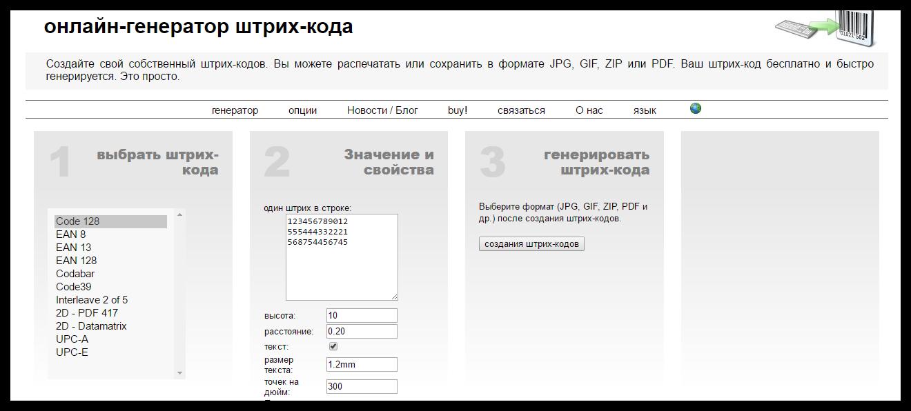 opțiuni acordate grafic pentru opțiuni binare în timp real