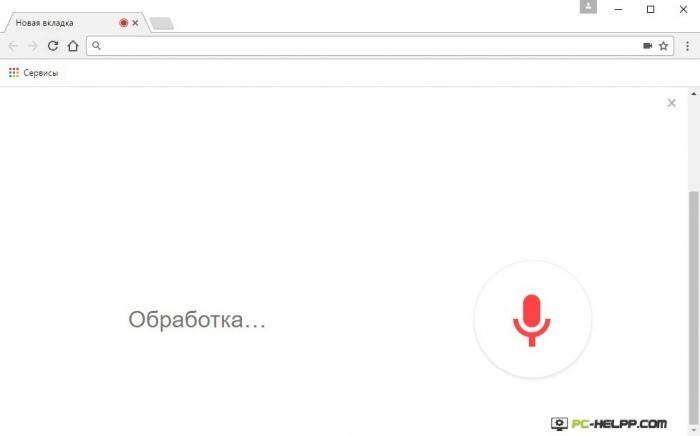 Setel suara  Google Voice Search untuk komputer Anda - sekarang juga
