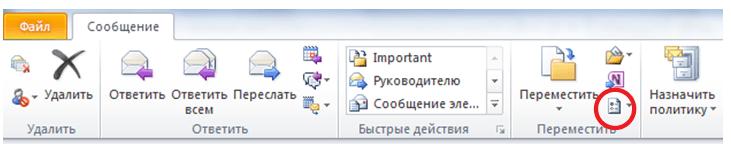 Συνδέστε το site δεν απαιτείται μήνυμα ηλεκτρονικού ταχυδρομείου
