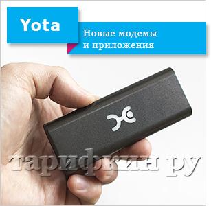 MODEM GRATUITEMENT BEELINE USB TÉLÉCHARGER